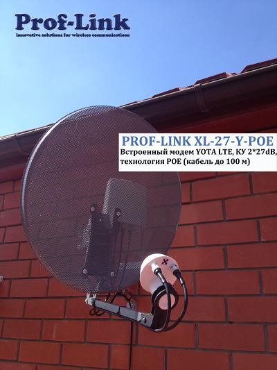 Prof-Link XL-27-Y-POE